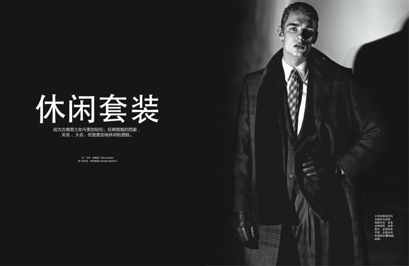 Tommy-Marr-Italian-Style-editorial-001