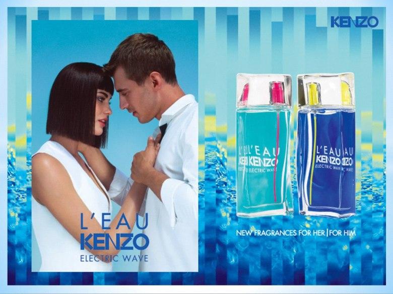 Clement-Chabernaud-Eau-par-Kenzo-Electic-Wave-fragrance-campaign