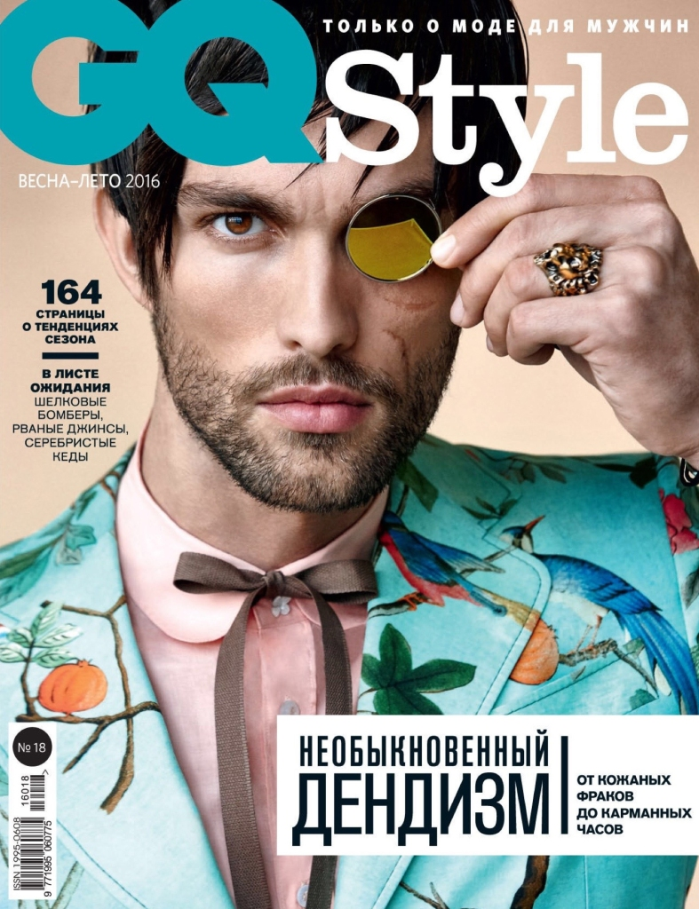 Tobias-Sorensen-GQ-Style-Russia-spring-summer-2016-cover-0014